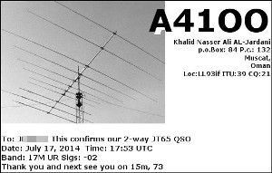 A41OO eQSL