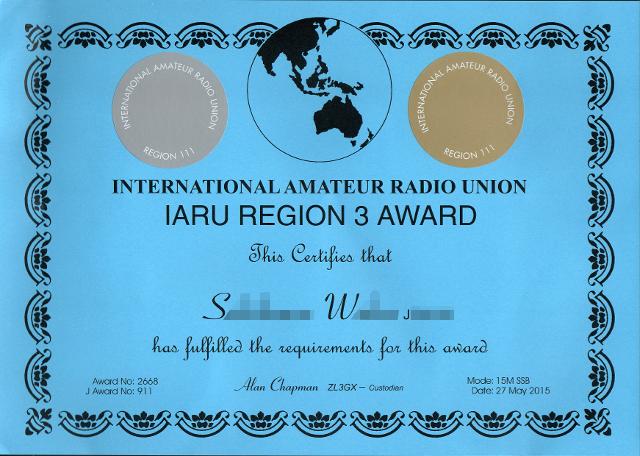 IARU3-award