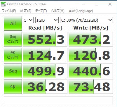 SSD Xtal ark